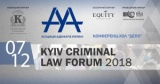 Kyiv Criminal Law Forum - 2018